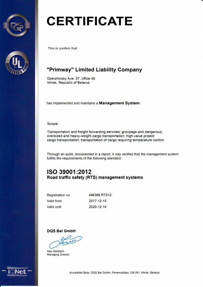 Primway LLC obtains ISO 39001:2012 certification